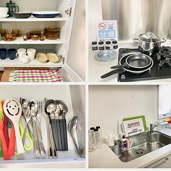 キッチン用品備品